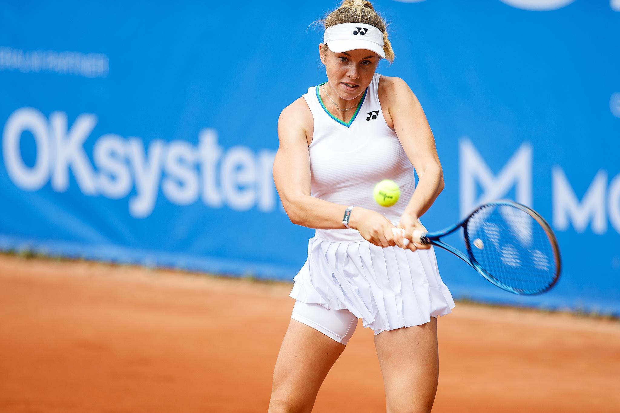 INTERNATIONAL WOMENS TENNIS TOURNAMENT ITF ZUBR CUP by OKsystems 2021 – final